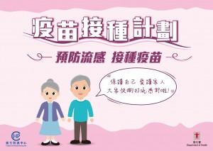 Elderly websites__AW