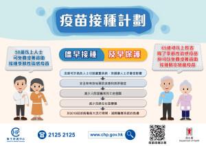 20200910_Elderly_website_AW